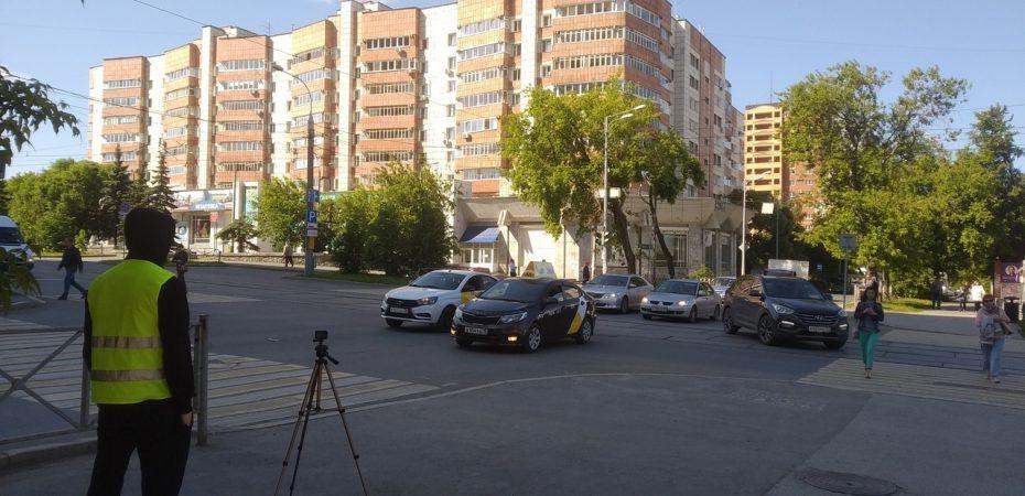 Обоснование необходимости строительства автомобильной дороги по ул. Крисанова от шоссе Космонавтов до ул. Пушкина