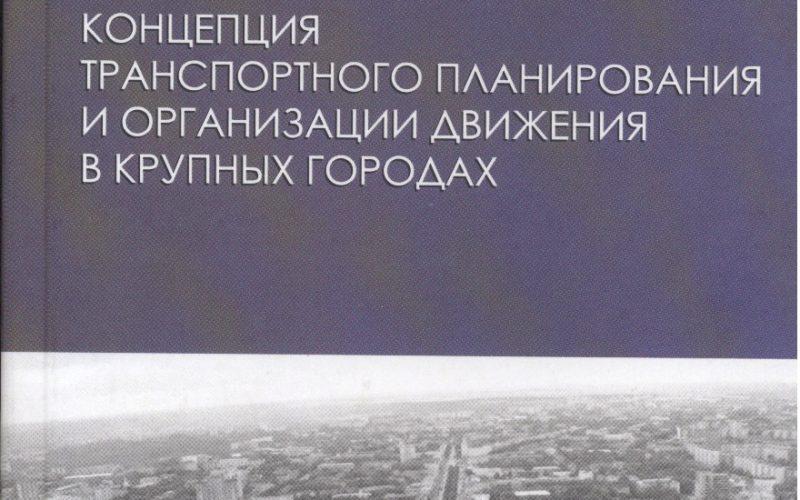 2530[1]