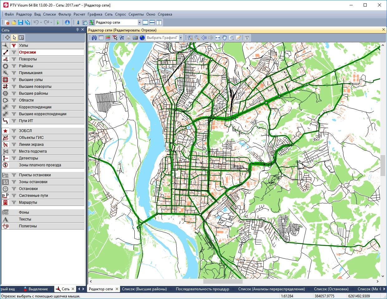 Транспортная модель города Томска, разработанная в программном комплексе PTV Vision® VISUM