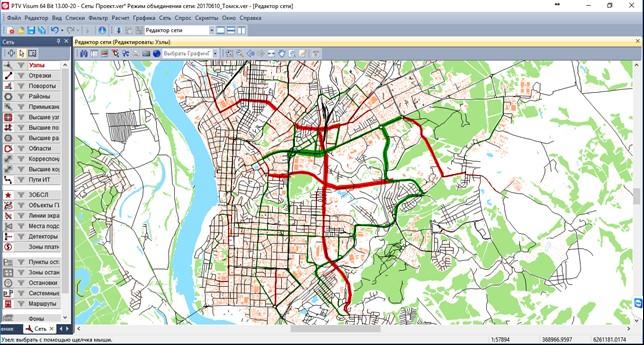 Изменение интенсивностей движения транспортных потоков на УДС города Томска к 2035 году при реализации Программы