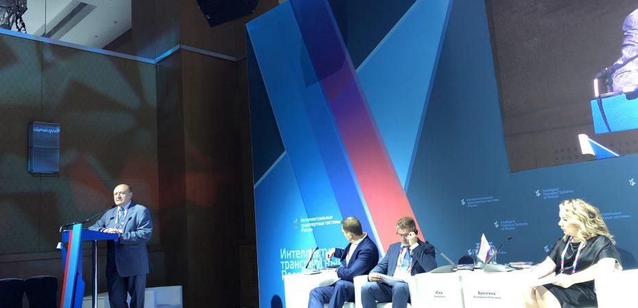 Специалисты Агентства РАДАР примут участие в IV Международном форуме «ИТС России. Цифровая эра транспорта»