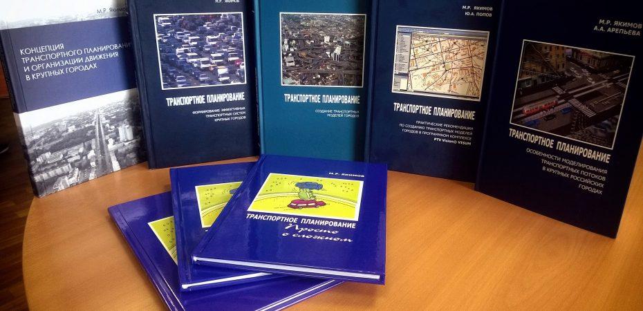В Кемерово начинается обучение специалистов Проектного офиса по реализации Программы комплексного развития транспортной инфраструктуры Кемеровской городской агломерации