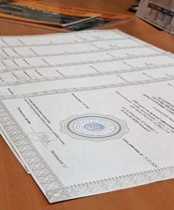 Сертификаты ИСО_1