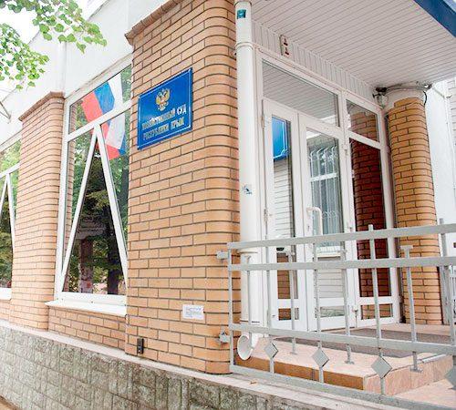 Арбитражный суд Республики Крым отказался признать организацию «Ассоциация транспортных инженеров» в качестве экспертной организации