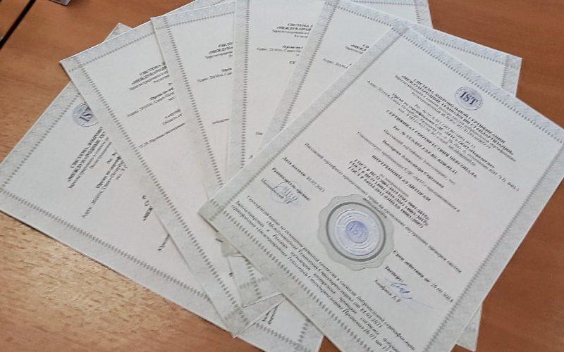 Сертификаты ИСО_2