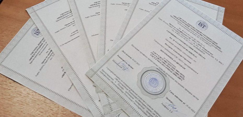 Сотрудники Агентства РАДАР прошли сертификацию системы менеджмента качества